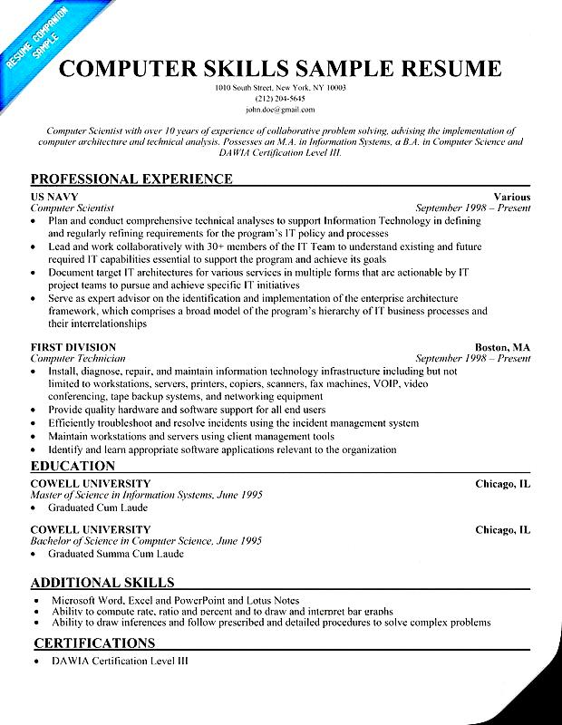 computer skills resume sample