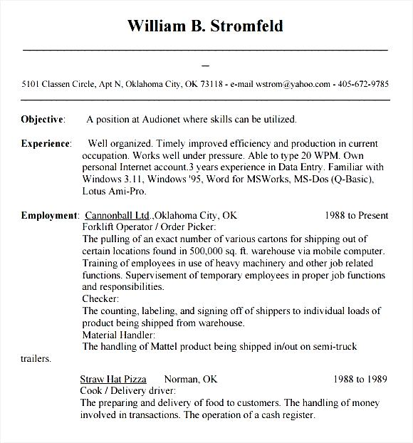 Database Administrator Resume PDF – Database Administrator Resume Template