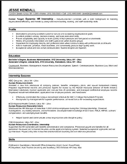 hr internship resume examples