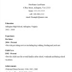 High School Resume with No Work Experience