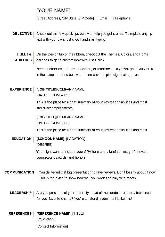 Simple Resume Form. Resume How To Simple Format. Simple Basic
