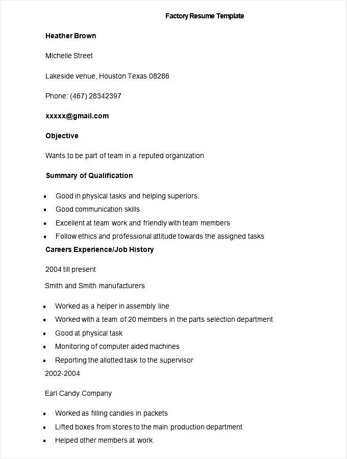 sample factory resume template