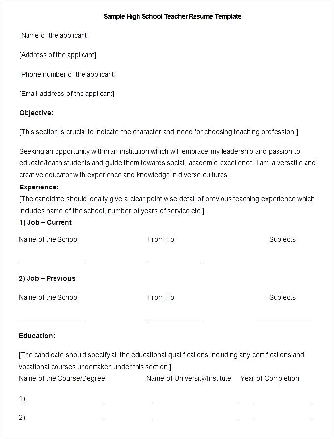 Ward churchill essay text
