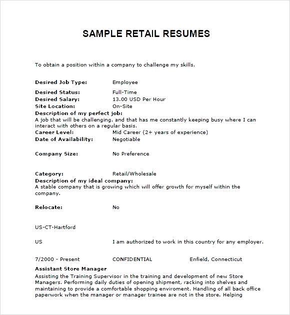 Sample Retail Resume PDF