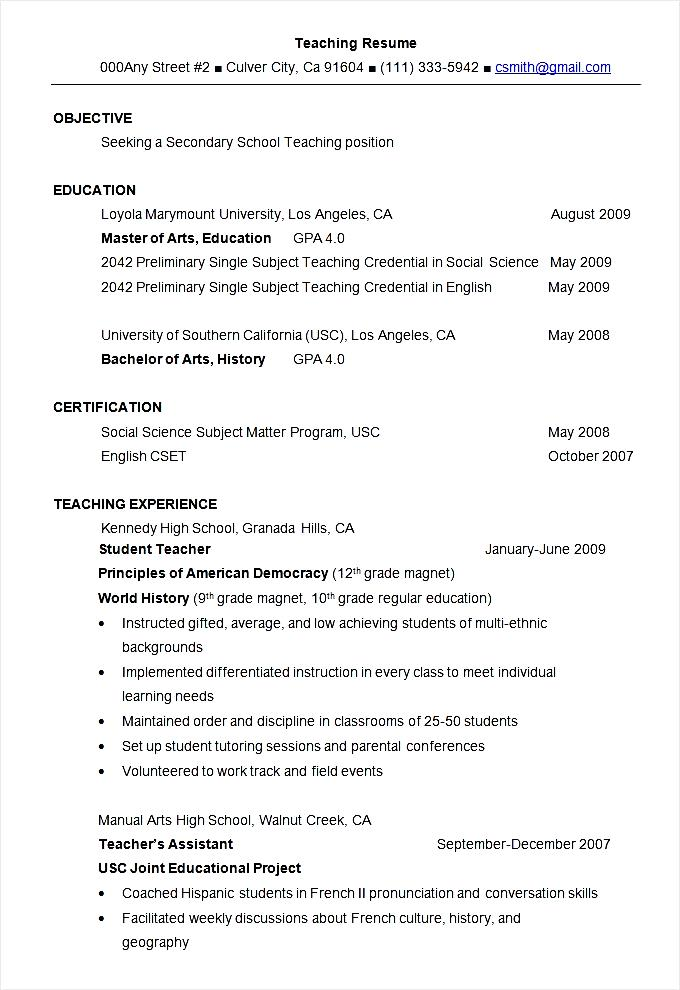 secondary teacher resume example template
