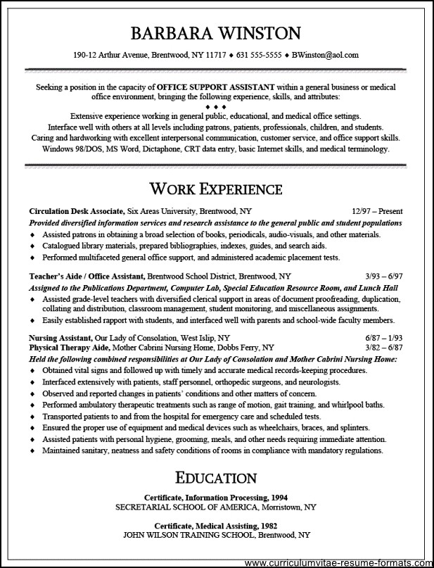office clerk resume objective