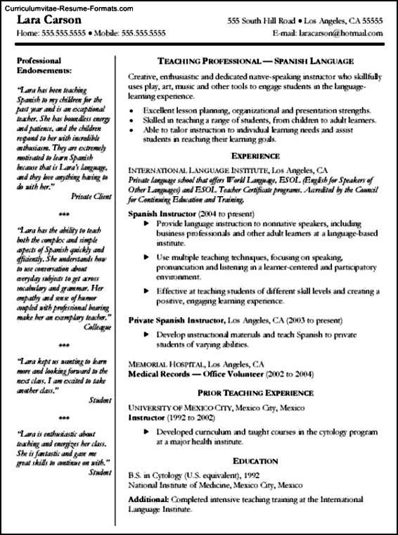 spanish resume templates