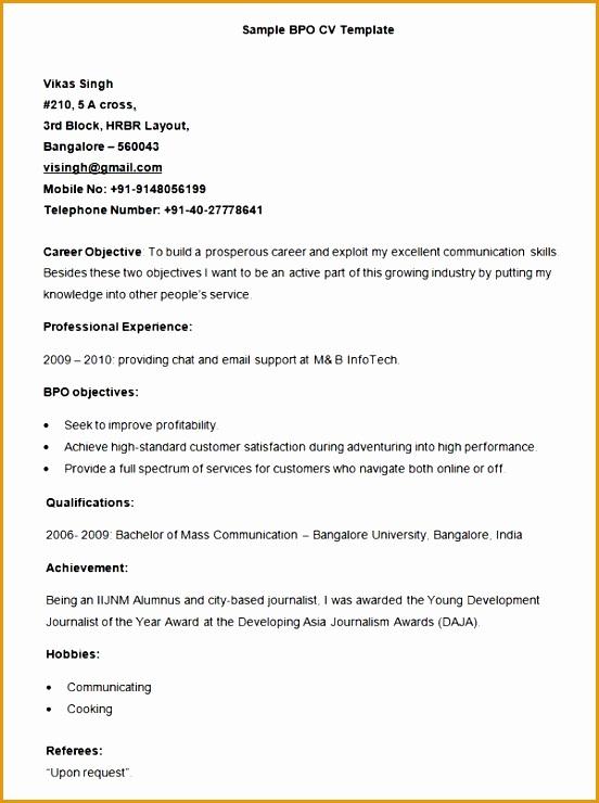 resume upload word or pdf