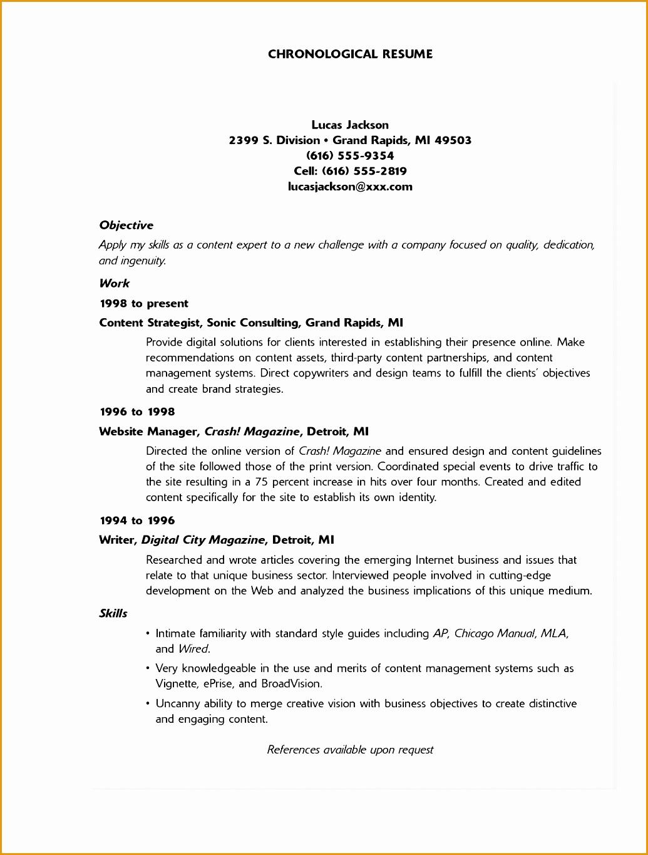 Exle Resume puter Science Student Major Exles