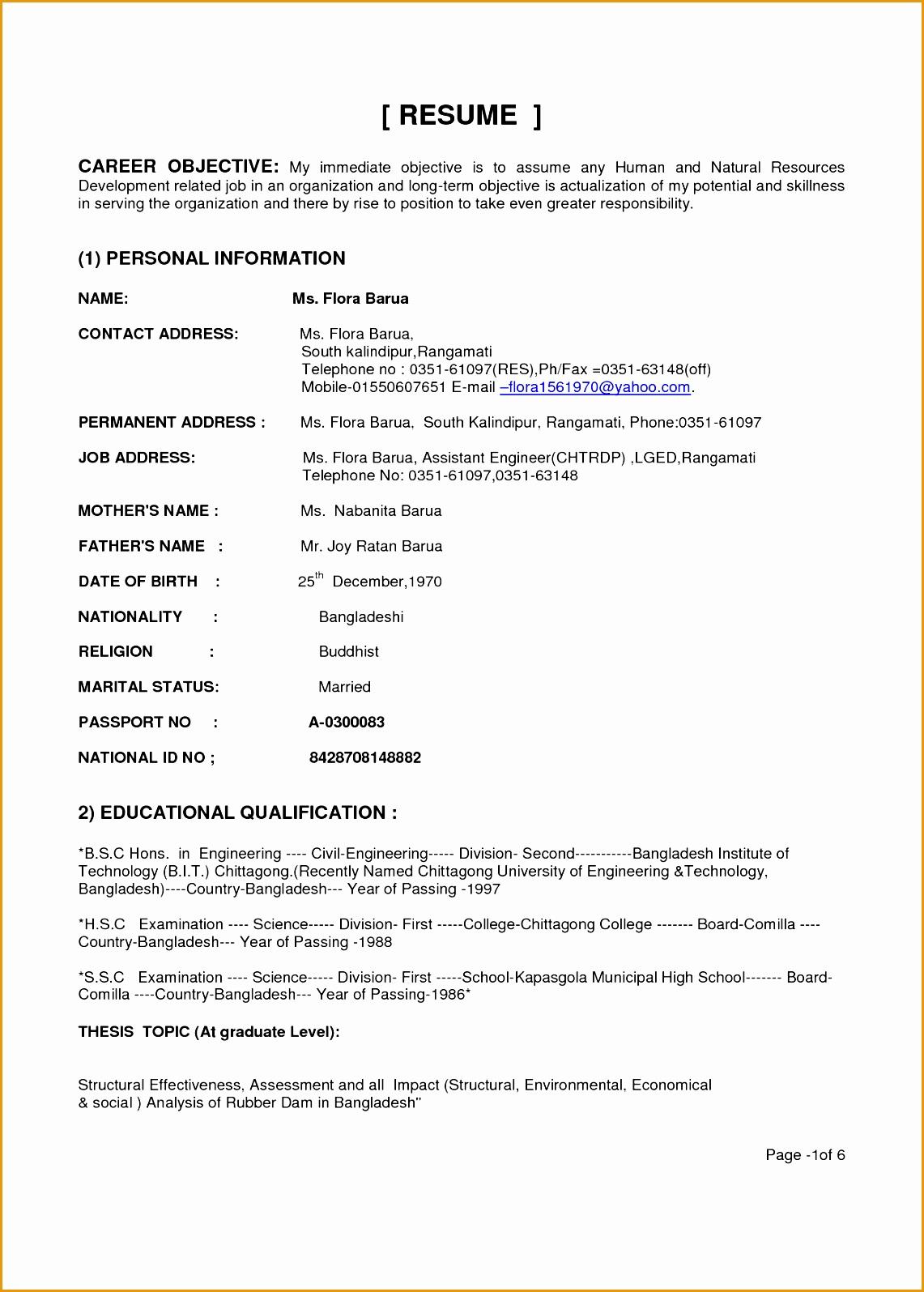 7 engineering resume objectives sample