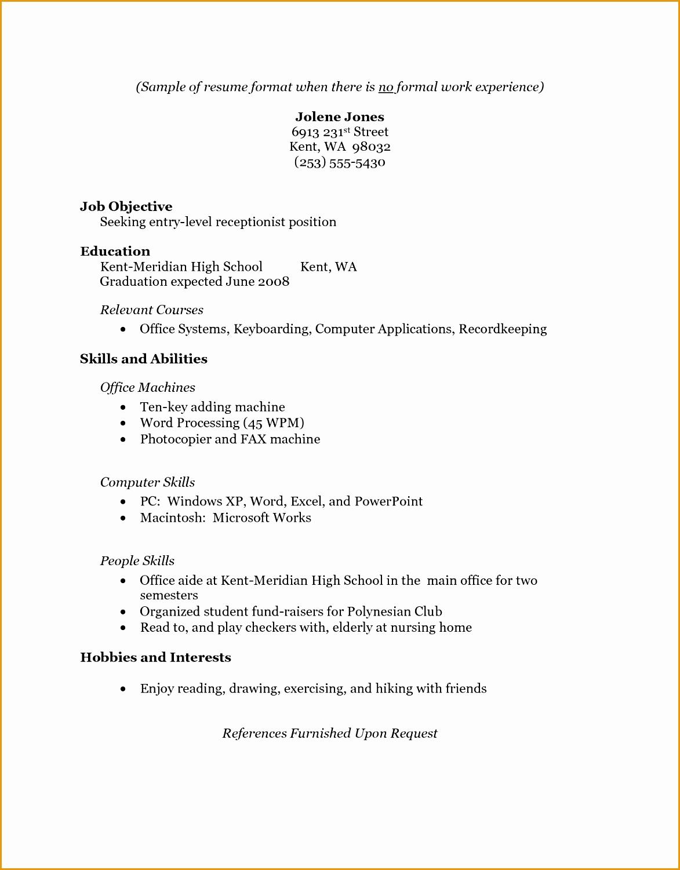 job resume no experience examples resumecareerinfo