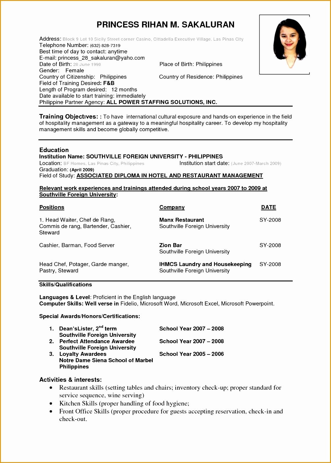 simple resume templates free sample basic resume format basic easy Resume Form Sample 1
