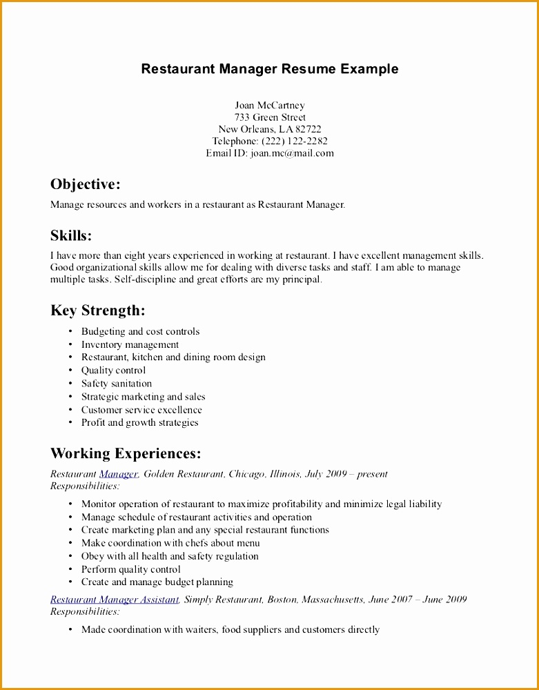 customer service clerk sample resume quality control