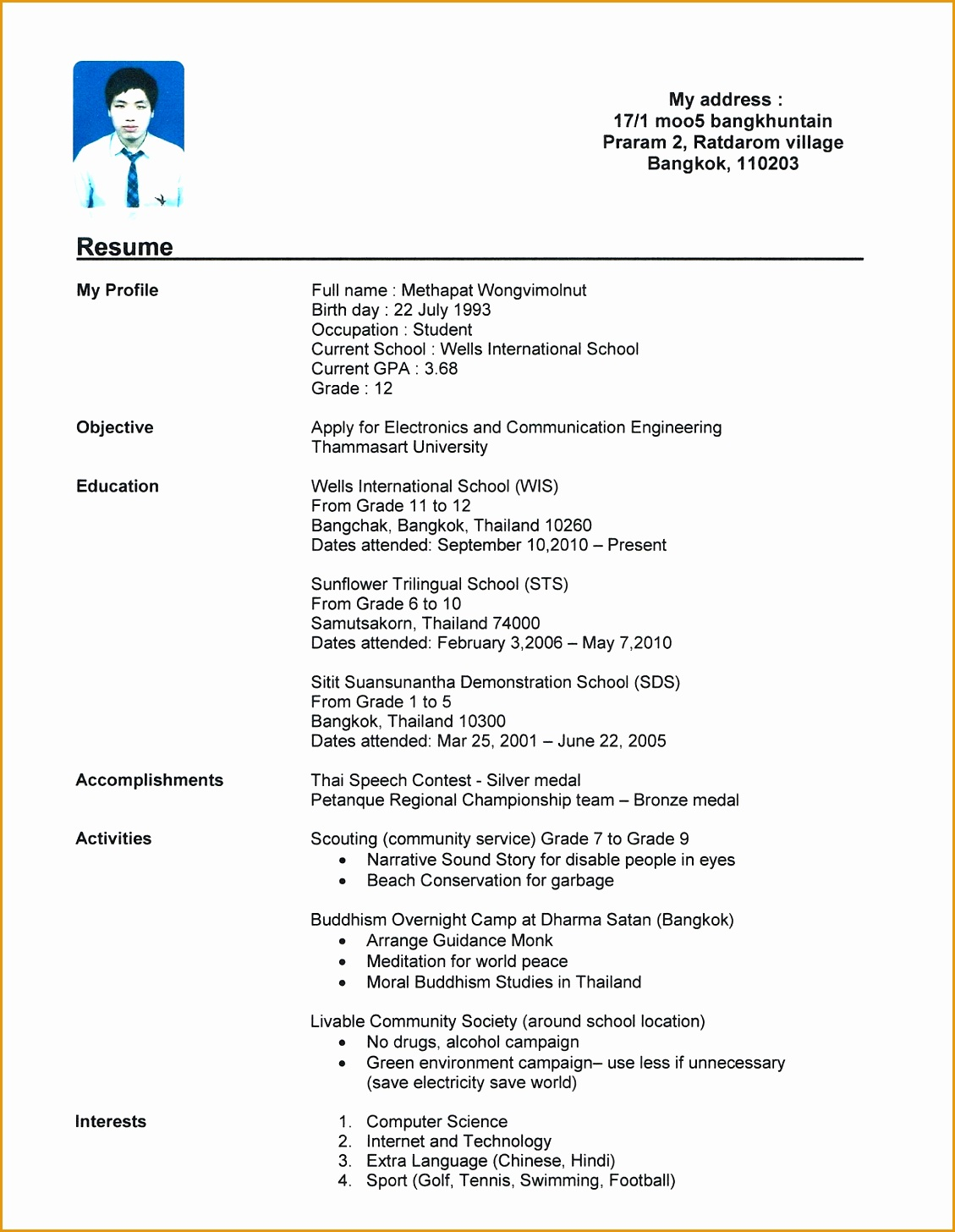 Sample Resume For College Students With No Job Experience sample Sample Resume For College Student With No