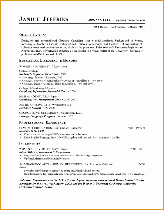 first job resume example resume writing with no experience intern objective for resume college student image720563