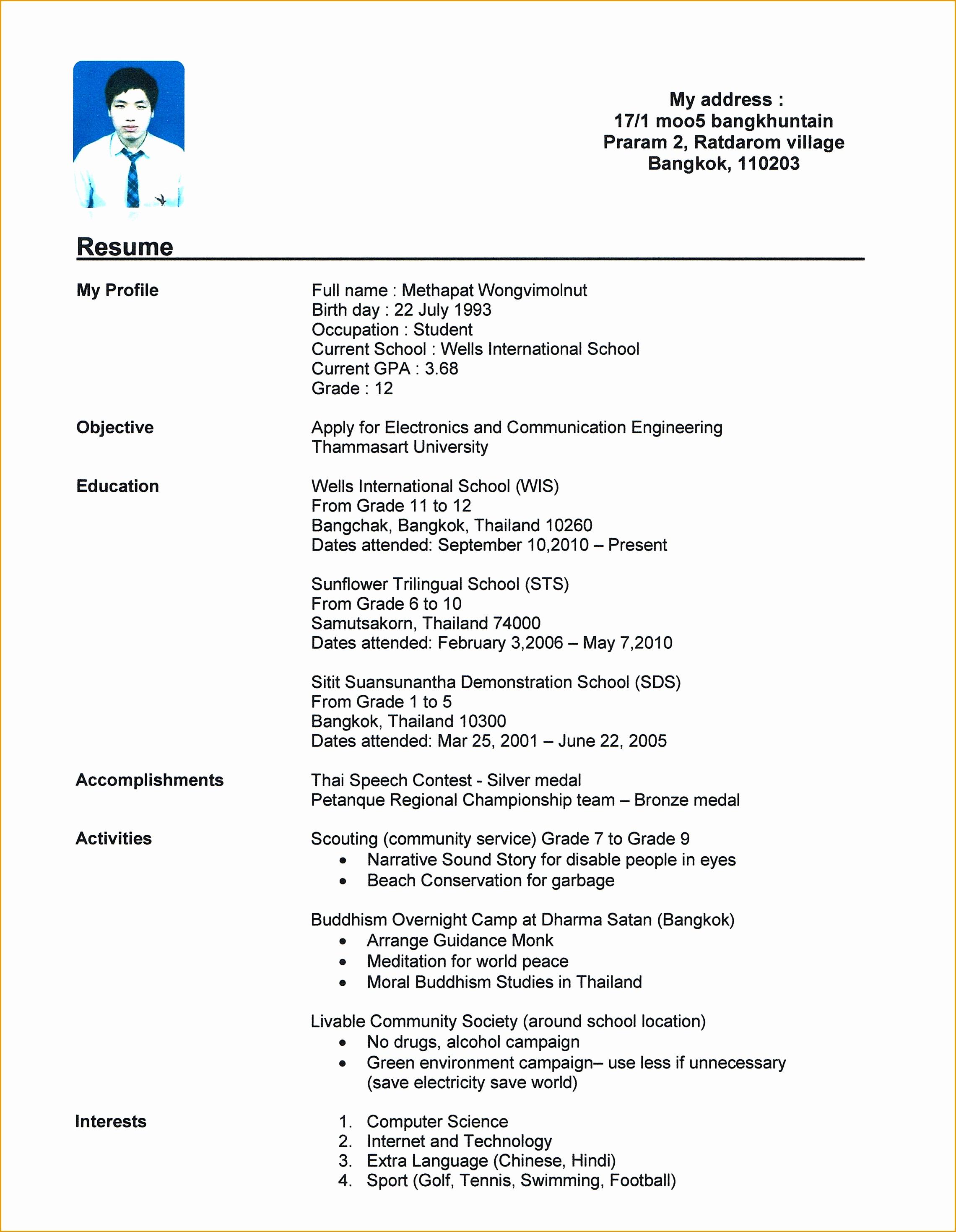 my resume29382280
