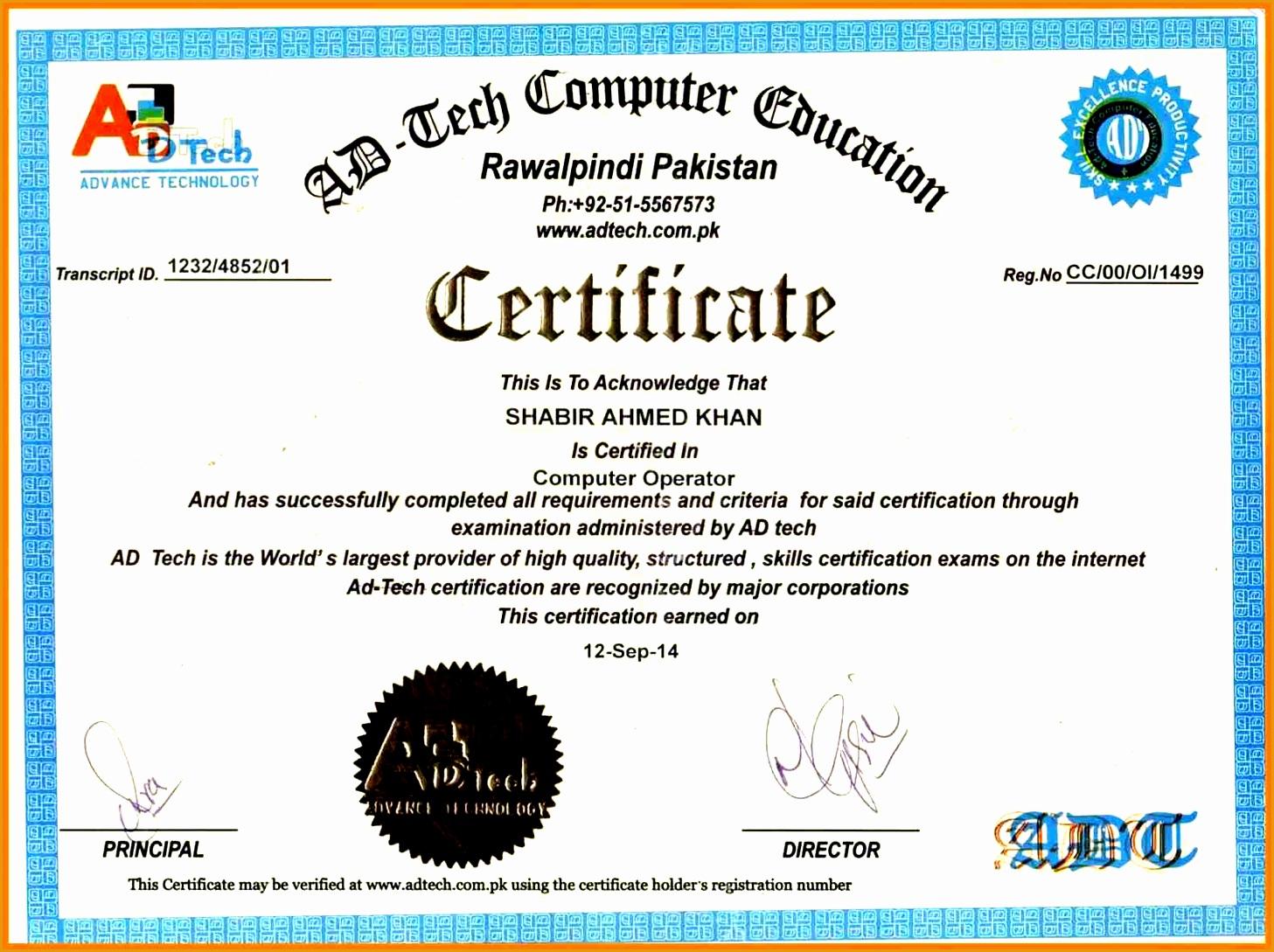 7 puter certificate sample10891457