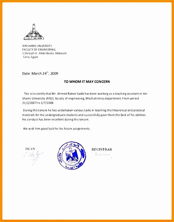 4 sample experience certificate for teacher768603
