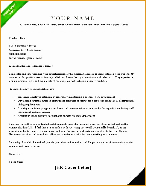 human resources letter templates728570