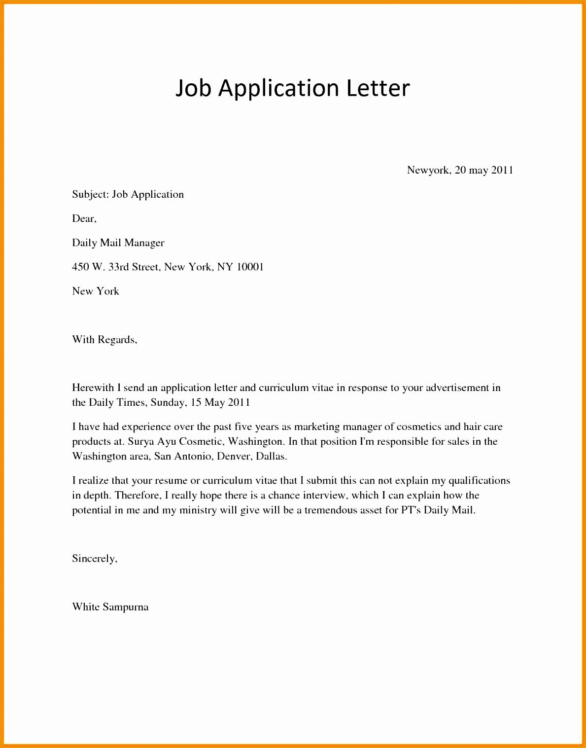 job application resume sample pdf15171189