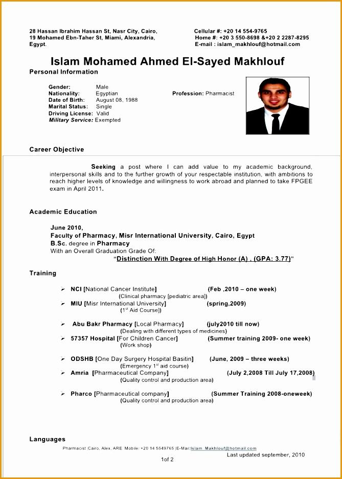 islams cv pharmacist937669