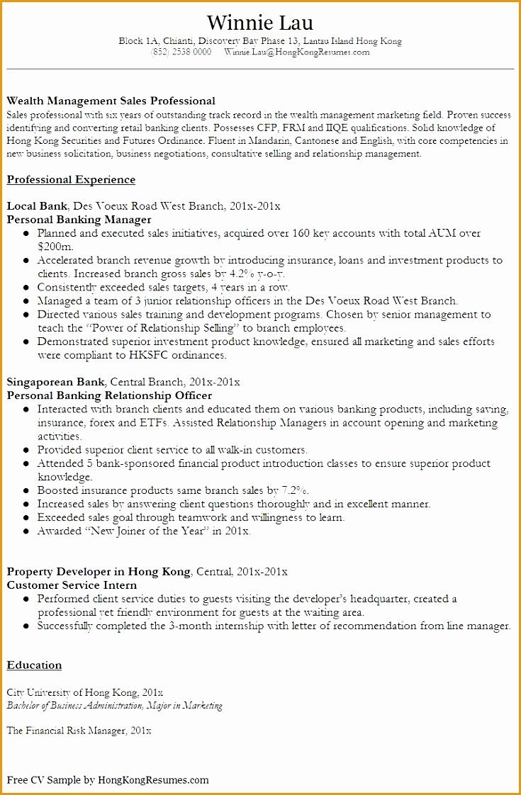 resume samplecv1122735