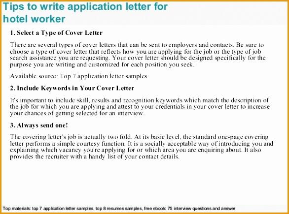 hotel worker application letter435586