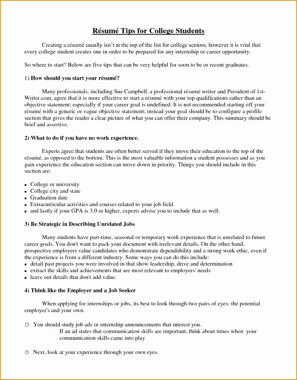 internship resume examples top 1015011173