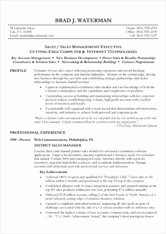 Retail Resume Template Fresh Related Post775550
