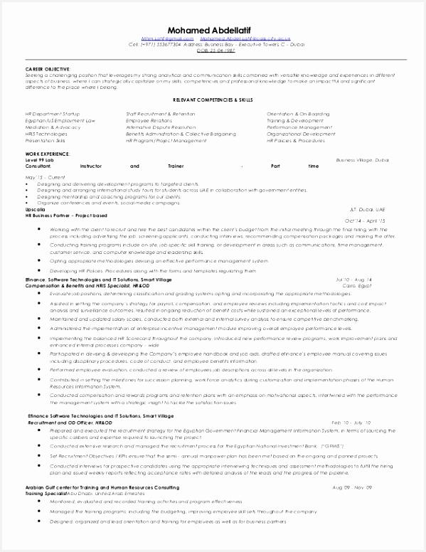 mohamed abdel monem updated resume 1 638 776599bflf