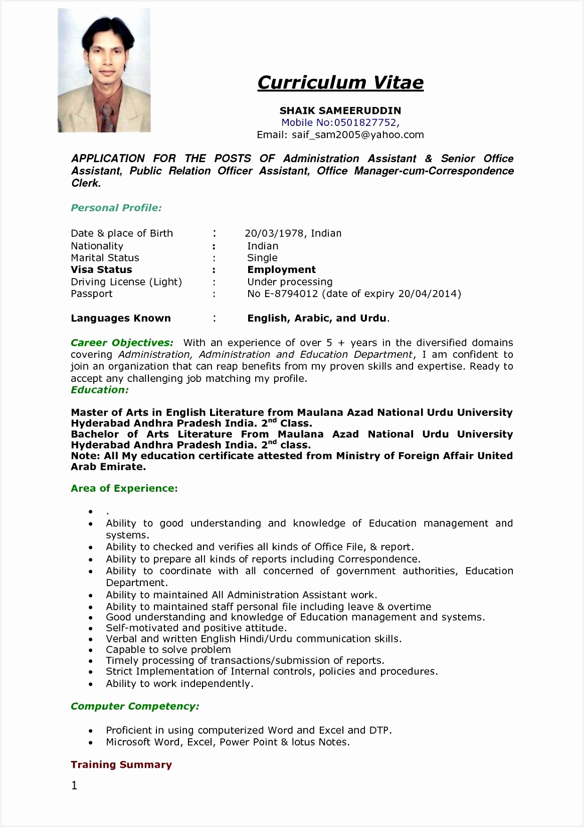Resume Sample New Blank Resume Template Pdf Best Examples 0d Skills Effective 16481165phdEy
